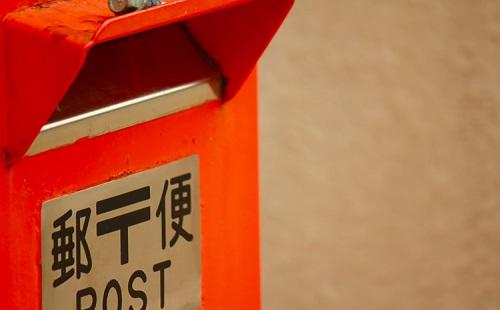 郵便ポスト、全国の95%が違法設置だった・・・日本郵便「忘れてたわ(・ω<)テヘペロ」