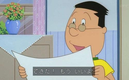 【訃報】「サザエさん」のマスオさん死去