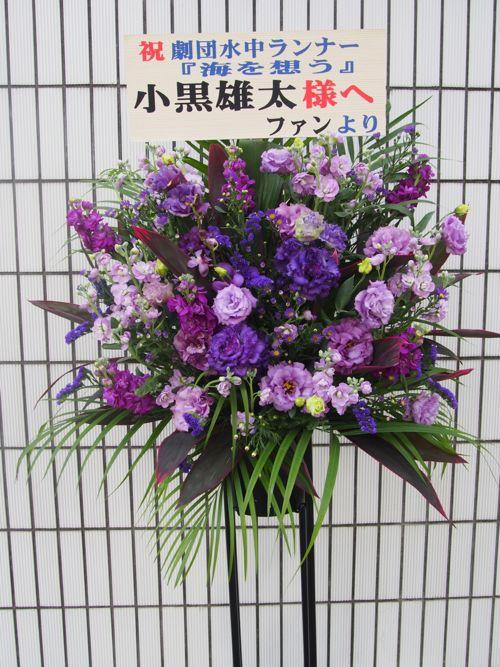 秋~冬(10月11月12月)のスタンド花|スタンドフラワー カノシェ59942(1)