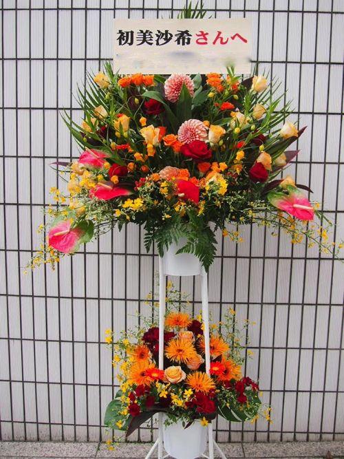 ロフトプラスワン スタンド花 東京 新宿 渋谷 池袋 中野 銀座他 全国お届け スタンドフラワー