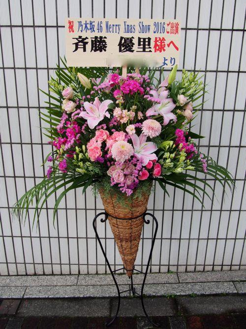秋~冬(10月11月12月)のスタンド花|スタンドフラワー カノシェ59917(1)
