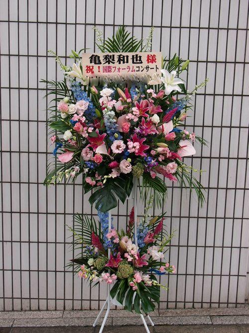 スタンド花 スタンドフラワー フラスタ カノシェ65049