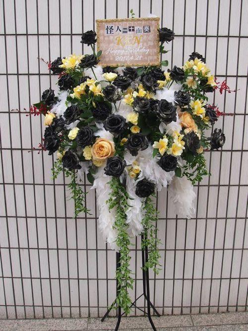 渋谷RUIDO K2 スタンド花 東京 新宿 渋谷 池袋 中野 銀座他 全国お届け スタンドフラワー