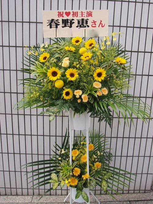 スタンド花 スタンドフラワー フラスタ カノシェ65563(1)