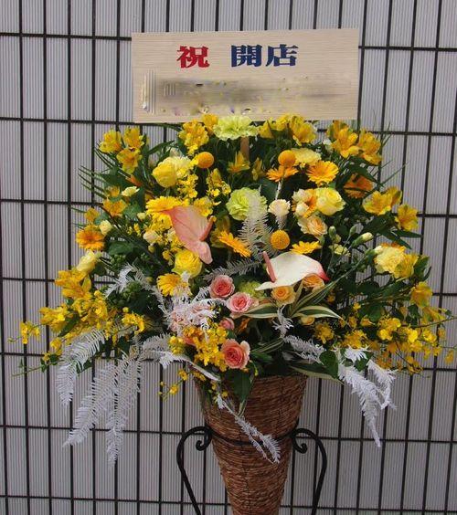 cafe Lemon スタンド花 東京 新宿 渋谷 池袋 中野 銀座他 全国お届け スタンドフラワー