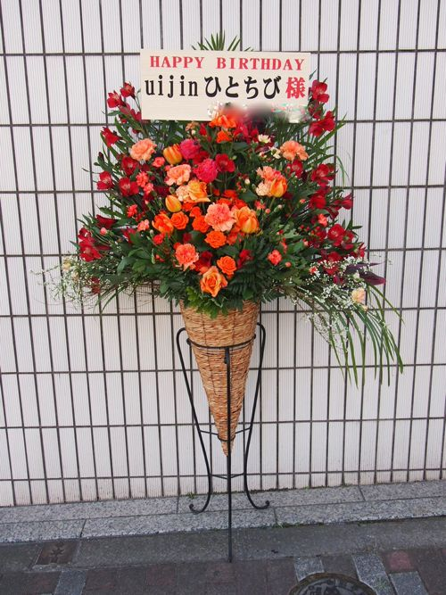 スタンド花|スタンドフラワー|フラスタ|カノシェ60636