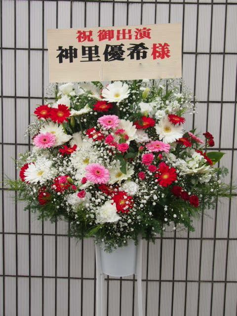 秋~冬(10月11月12月)のスタンド花|スタンドフラワー カノシェ59382