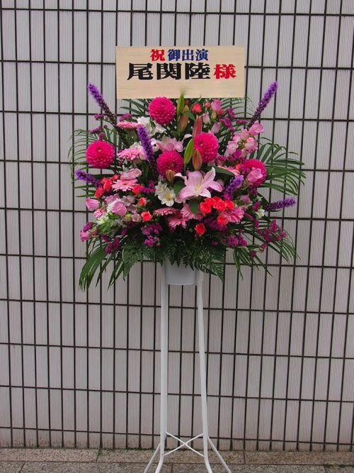 あうる スタンド花 東京 新宿 渋谷 池袋 中野 銀座他 全国お届け スタンドフラワー