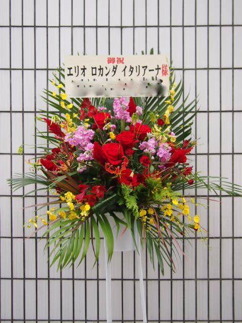 秋~冬(10月11月12月)のスタンド花|スタンドフラワー カノシェ59746