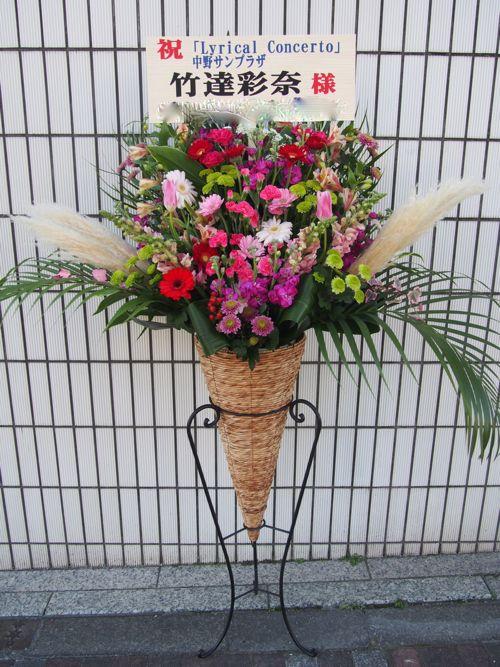 スタンド花 カノシェ|東京 横浜 大阪 全国へお届け60535