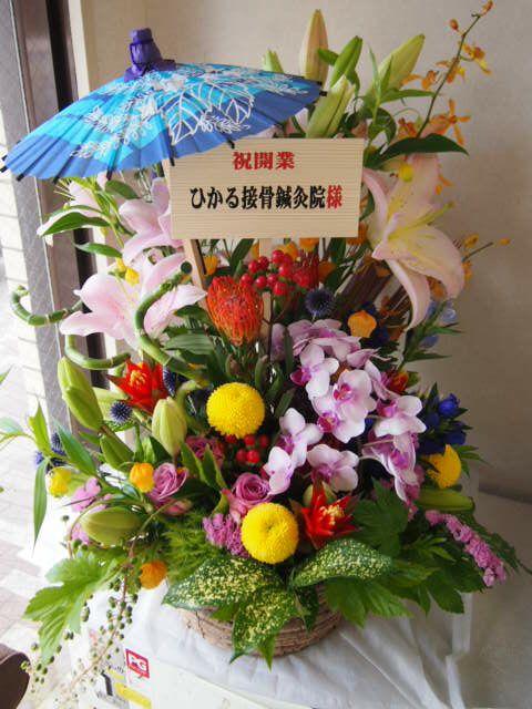 フラワーギフト 花カノシェ