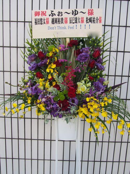 秋~冬(10月11月12月)のスタンド花|スタンドフラワー カノシェ59902
