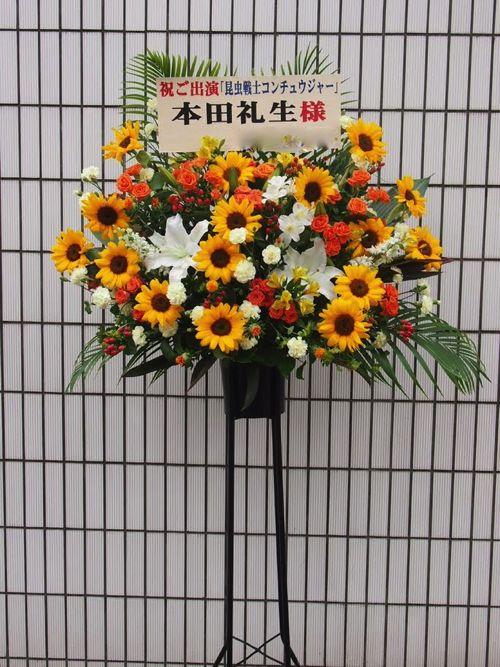 あうるすぱっと スタンド花 東京 新宿 渋谷 池袋 中野 銀座他 全国お届け スタンドフラワー