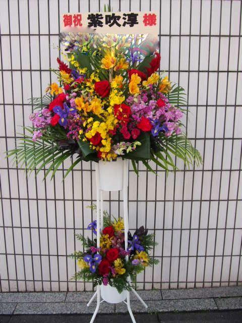 秋~冬(10月11月12月)のスタンド花|スタンドフラワー カノシェ59156