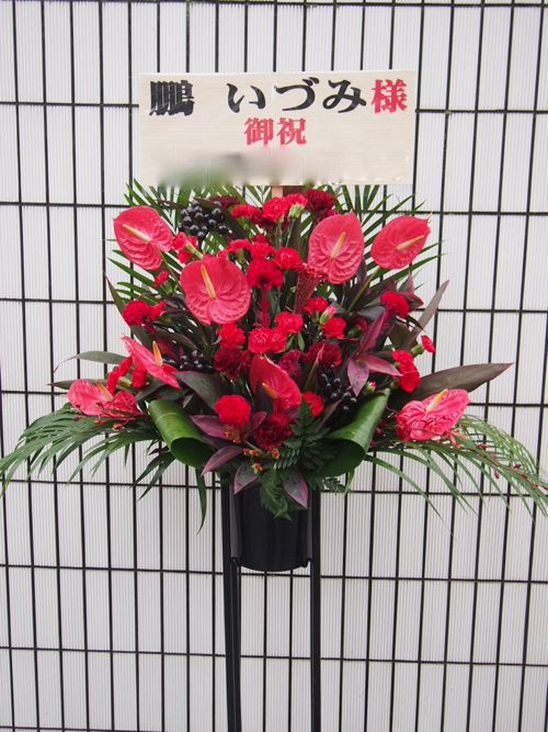 スタンド花 スタンドフラワー フラスタ カノシェ64748