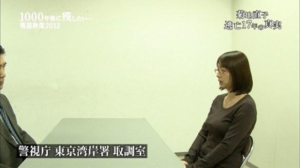 【画像あり】菊地直子エロすぎwwwwwwwwwwwwwwwww【キタコレ(゚∀゚)!!】
