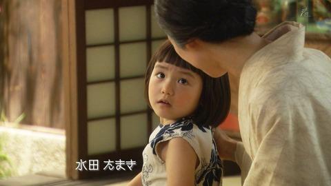稲垣来泉の画像 p1_34