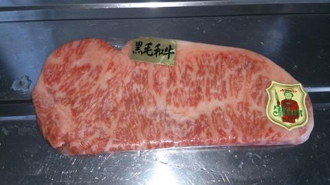 【画像あり】めちゃくちゃ高いステーキ肉貰ったったwwwwww