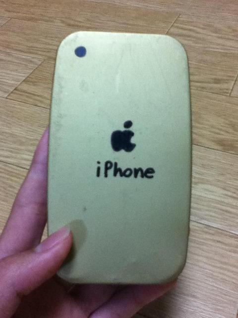 iPhone作ったった