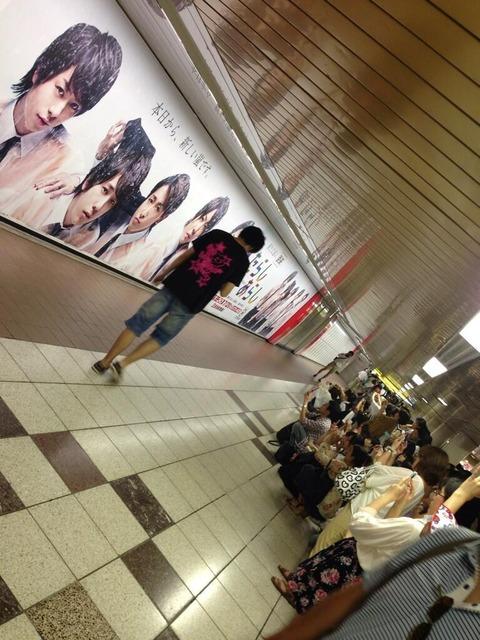 【画像】 新宿の 「嵐ポスター」 が ヤバイ ことになってる件 横切るものならTwitterに晒される