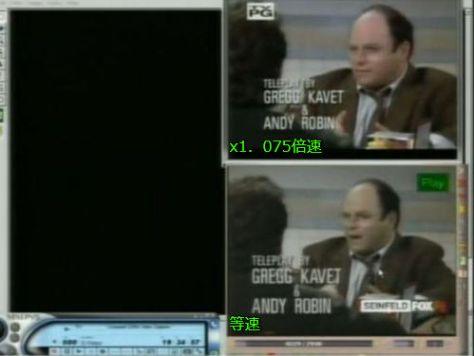 CMのためにアメリカのテレビ番組を早回しで放映00