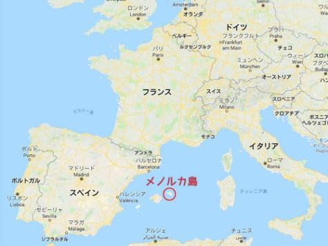 メノルカ島00