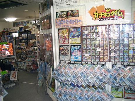 カードショップの店員だけど質問ある?