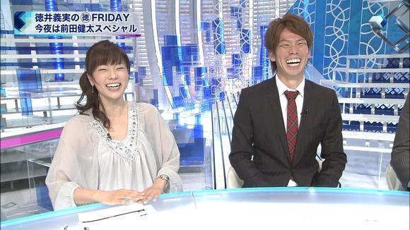本田朋子がかわいすぎる件