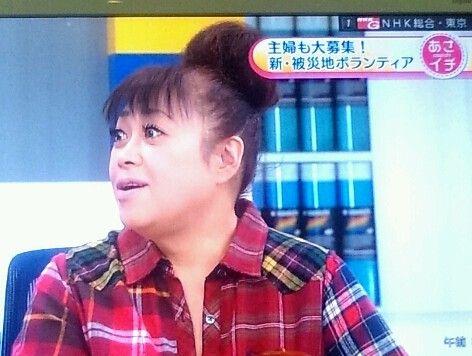 【画像】森久美子が痩せすぎと俺の中で話題に