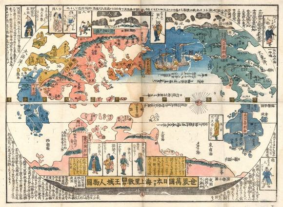 【画像】昔の世界地図wwwwwwwwwwwwwwwwwwwwwwww