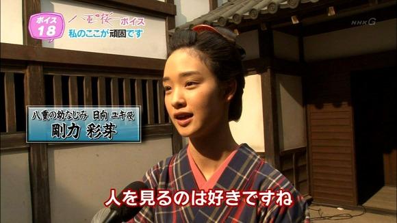 八重の桜番宣に剛力キタ━━━━━━(゚∀゚)━━━━━━ !!
