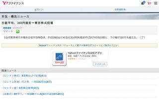 日経平均、1万7000円割れ=東京株式前場(2/5)