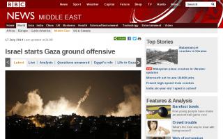 イスラエル、カザ地区への地上侵攻作戦を開始=首相府