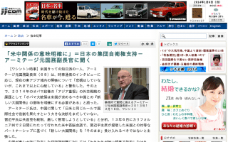 アーミテージ元国務副長官「(歴史問題で)朴大統領を当惑させてはならない」日本の集団自衛権支持するが、改憲は勧めない