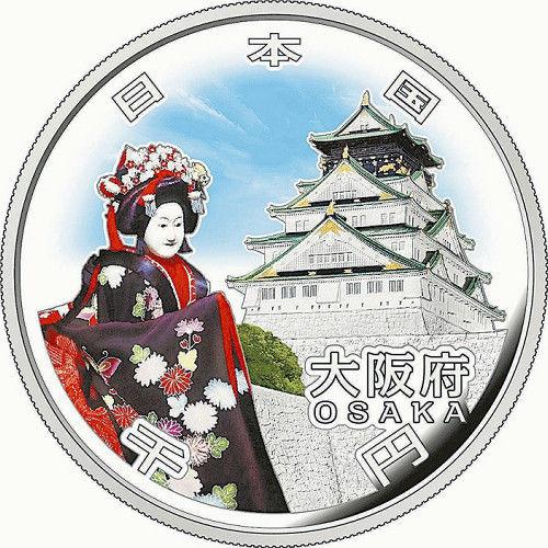 1000円銀貨オリジナルデザイン公表 販売価格1枚6171円 大阪