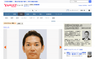 浦添市長 軍港受け入れへ 選挙公約を転換