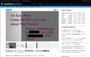 Kasperskyへのハッキング、実行犯はNSA−Interceptが暴露報道