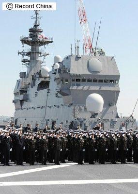 新型護衛艦「いずも」、なぜ「空母」とは表現できないのか