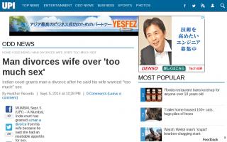 妻の性欲が強すぎて離婚