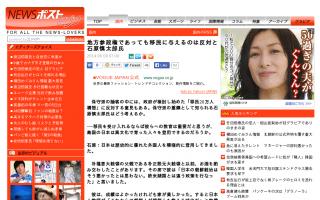 石原慎太郎氏、移民に地方参政権を与えることには反対