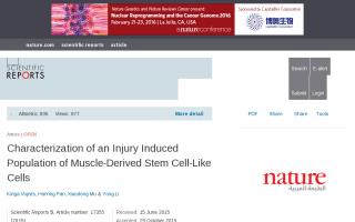 STAP現象か? マウスの体細胞を物理的に刺激すると万能細胞になる現象がネイチャー系論文誌で報告される