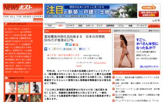 富裕層海外移住志向高まる・・・日本の所得税55%だが香港は17%