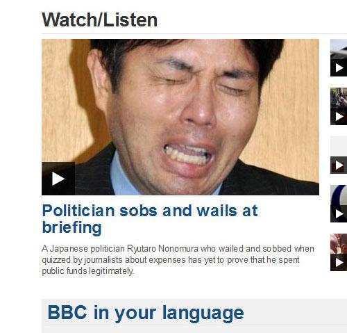 野々村議員、英国BBCトップページに