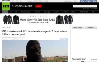 イスラム国(ISIS)、日本人人質2人の解放のため中東への支援金撤回を要求  湯川遥菜氏生存確認