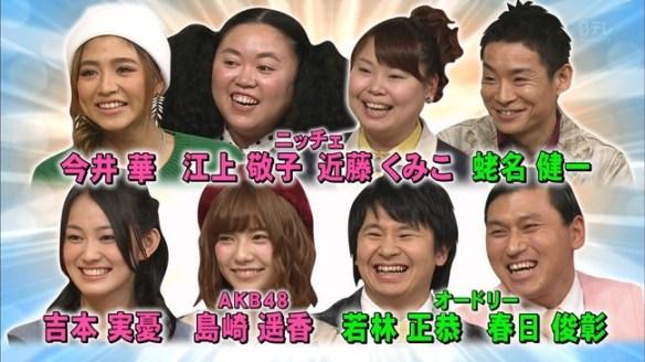 世界仰天ニュースに島崎遥香が単独出演!明るい茶髪でコンディション抜群な模様!