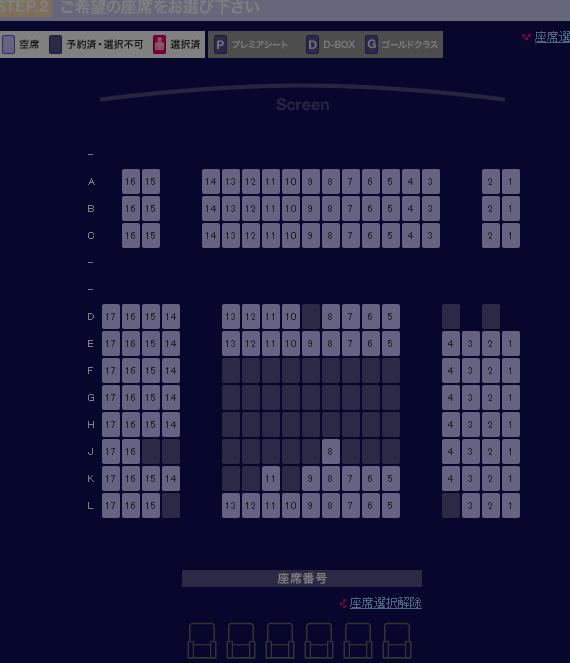 【悲報】平日昼間のAKBリクアワ@映画館がガラ空き