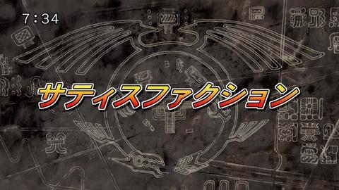【遊戯王5D's再放送】第92話 「サティスファクション」 実況まとめ