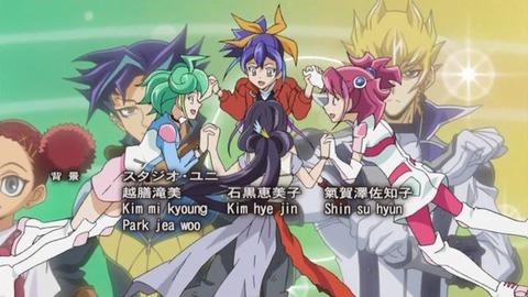 【遊戯王ARC-V】柚子シリーズとドラゴンの関係性は?