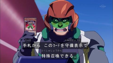 【遊戯王ARC-V】超重武者P等で新たな不動の境地を見せてくれたゴンちゃん