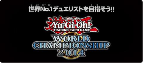 【遊戯王世界大会】遊戯王世界大会は8月9日16:15~24:00と8月10日16:30~ライブで中継されるぞ!